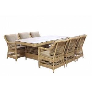 Садовая мебель – комфорт, на который вы заслужили!